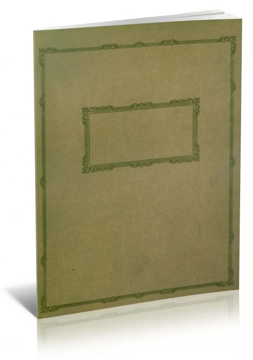 The Nixon Ghost Manuscript PDF
